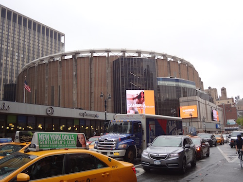 A Tour Of The Renovated Madison Square Garden (Photos)